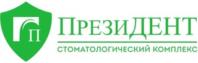 Клиника ПрезиДент лазерная стоматология на Нижегородской в Москве