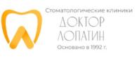 Стоматология Доктор Лопатин на Фрунзенской в Москве