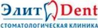 Стоматология Элит Dent в Москве