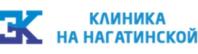 ЭльКлиник на Нагатинской в Москве