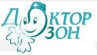 Доктор Озон на Бульваре Дм. Донского в Москве