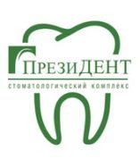 ПрезиДент в Митино в Москве