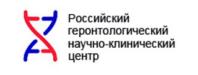 Российский национальный исследовательский медицинский университет имени Н.И. Пирогова (РНИМУ) в Москве