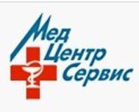 МедЦентрСервис на Щелковской в Москве
