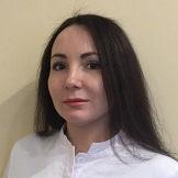 Врач Перова Карина Шамильевна в Москве