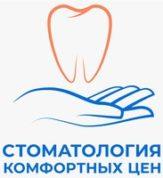 Стоматология комфортных цен в Москве