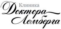 Клиника Доктора Лемберга в Сытинском переулке в Москве