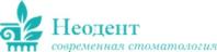 Стоматология Неодент в Москве