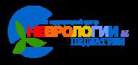Детский медицинский центр неврологии и педиатрии в Москве